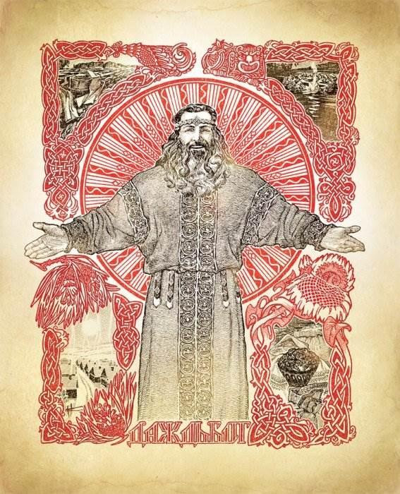 Максим Кулешов (Ладога) художник-славянист. Родные Боги