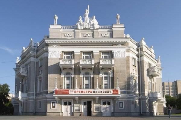 Екатеринбургский государственный академический театр