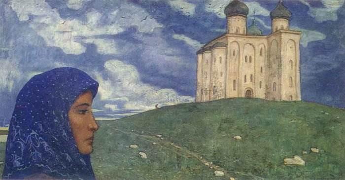 Илья Глазунов картины
