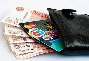 частичное досрочное погашение кредита в мтс банке