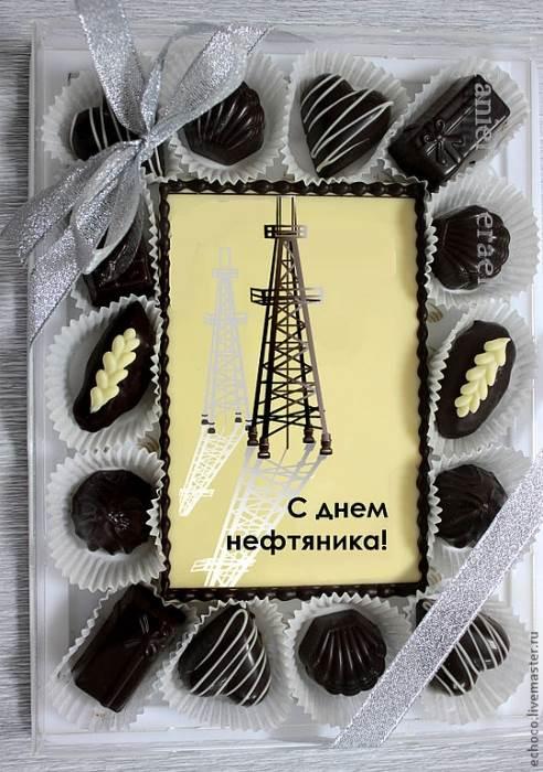 Картинки к дню нефтяника, картинки надписью