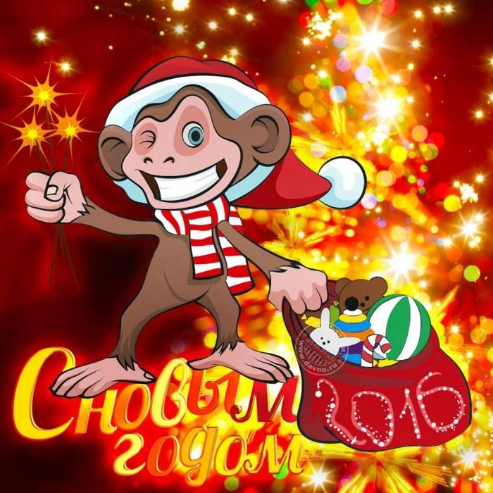 даже открытки к новому году обезьяны пережили пластических