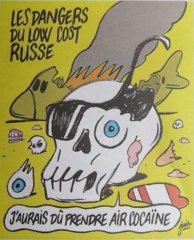 Шарли Эбдо карикатуры на А321