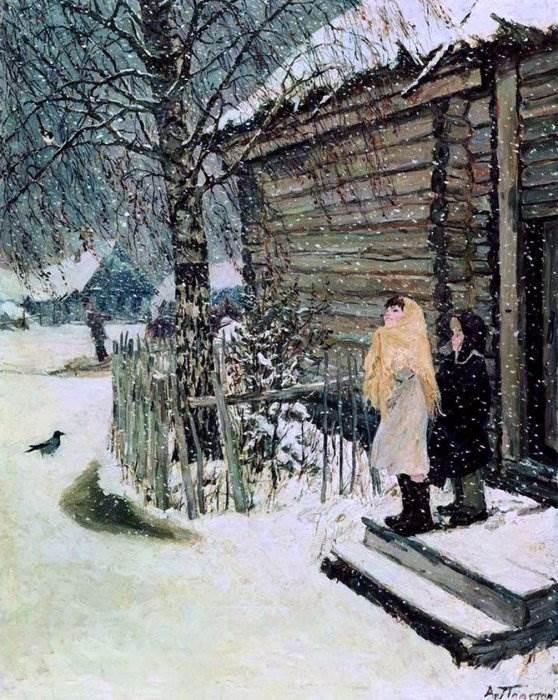 Пластов - Первый снег