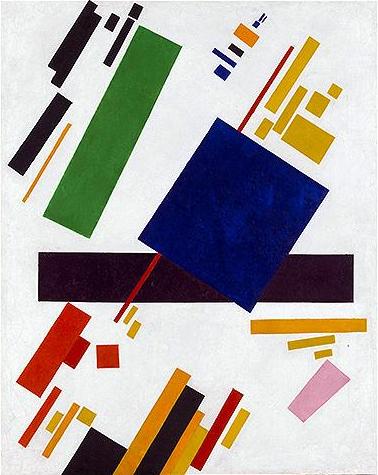 Супрематическая композиция картина Малевича