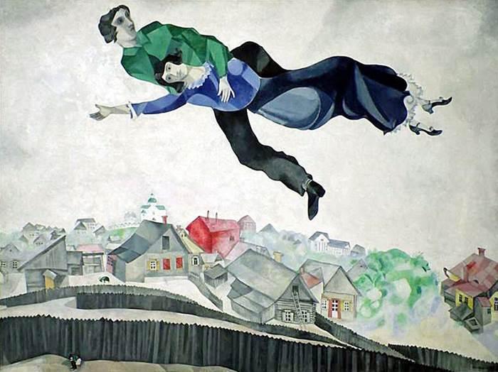 Шагал картина Над городом