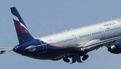 Самолёт Аэрофлот фото