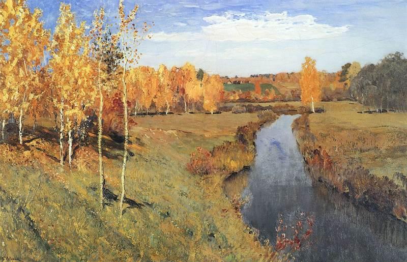 Левитан картина Золотая осень