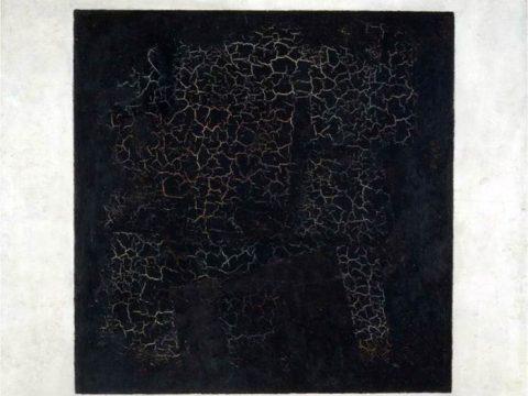 Чёрный квадрат картина Малевича