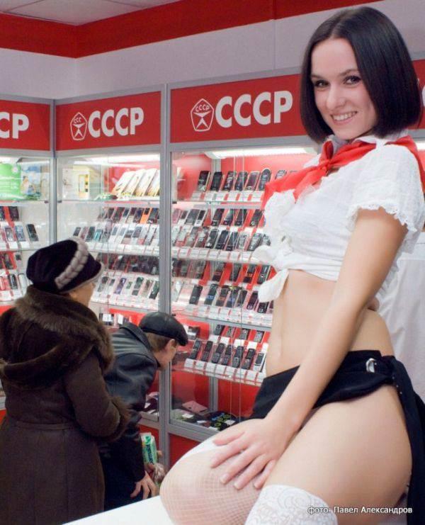 для общей красивые русские продавщицы фото частоты