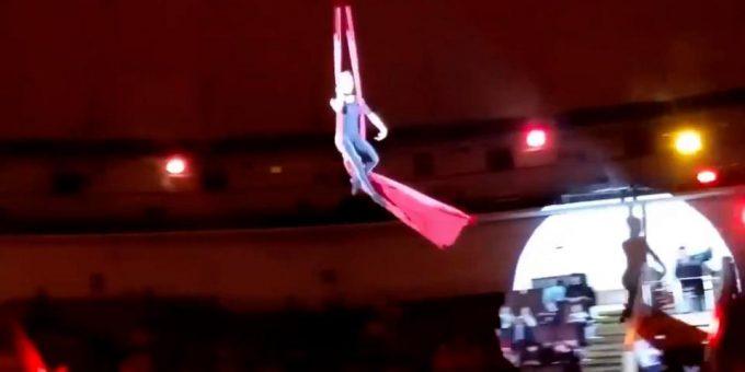 Воздушная гимнастка сорвалась с высоты в цирке Новокузнецка видео