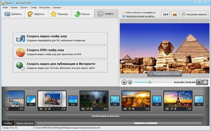 Программы для создания видео поздравления, открытки фсб открытки