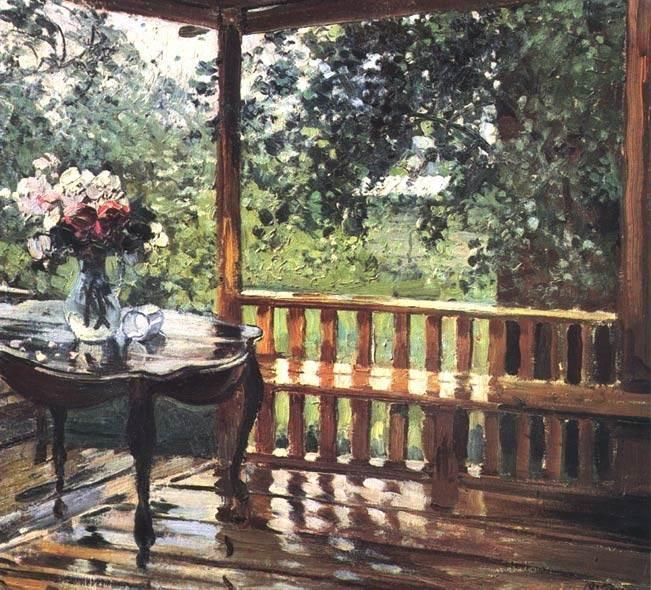 Герасимов - После дождя