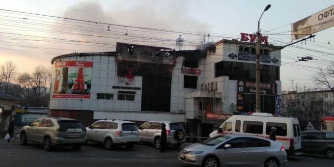 Пожар в ТЦ во Владивостоке фото