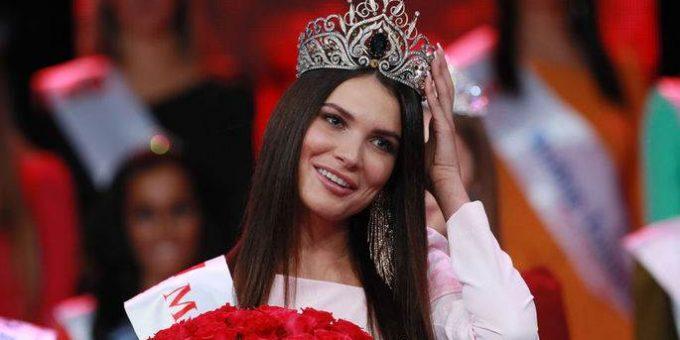 «Мисс Москва — 2018» Алеся Семеренко фото