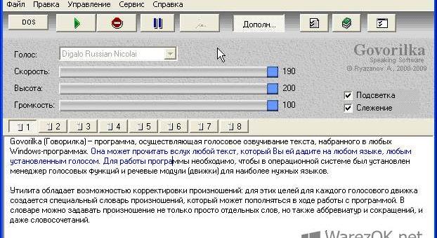 10 лучших бесплатных программ для чтения голосом: на русском и иностранных язык