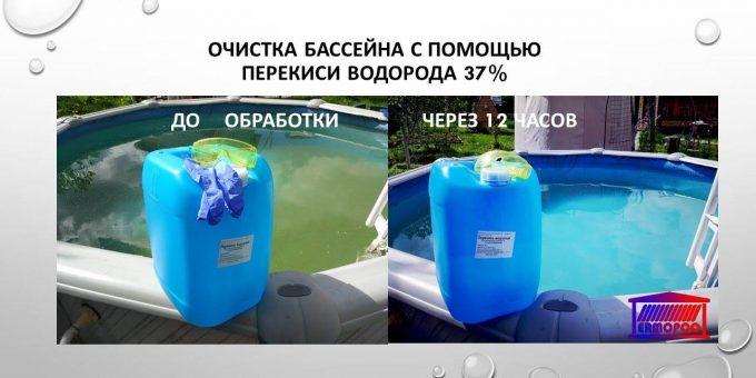 Чем лучше чистить каркасный бассейн?