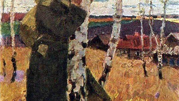 Фельдман картина Родина
