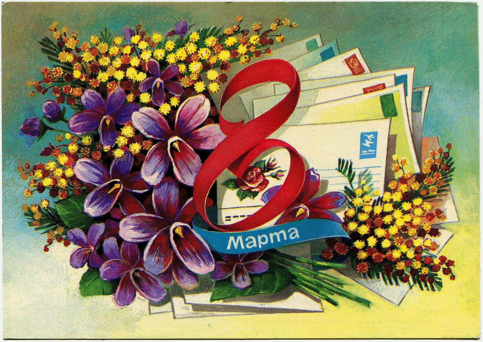 Поздравительная открытка изображение
