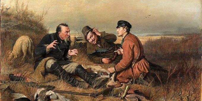 Охотники на привале картина Перова