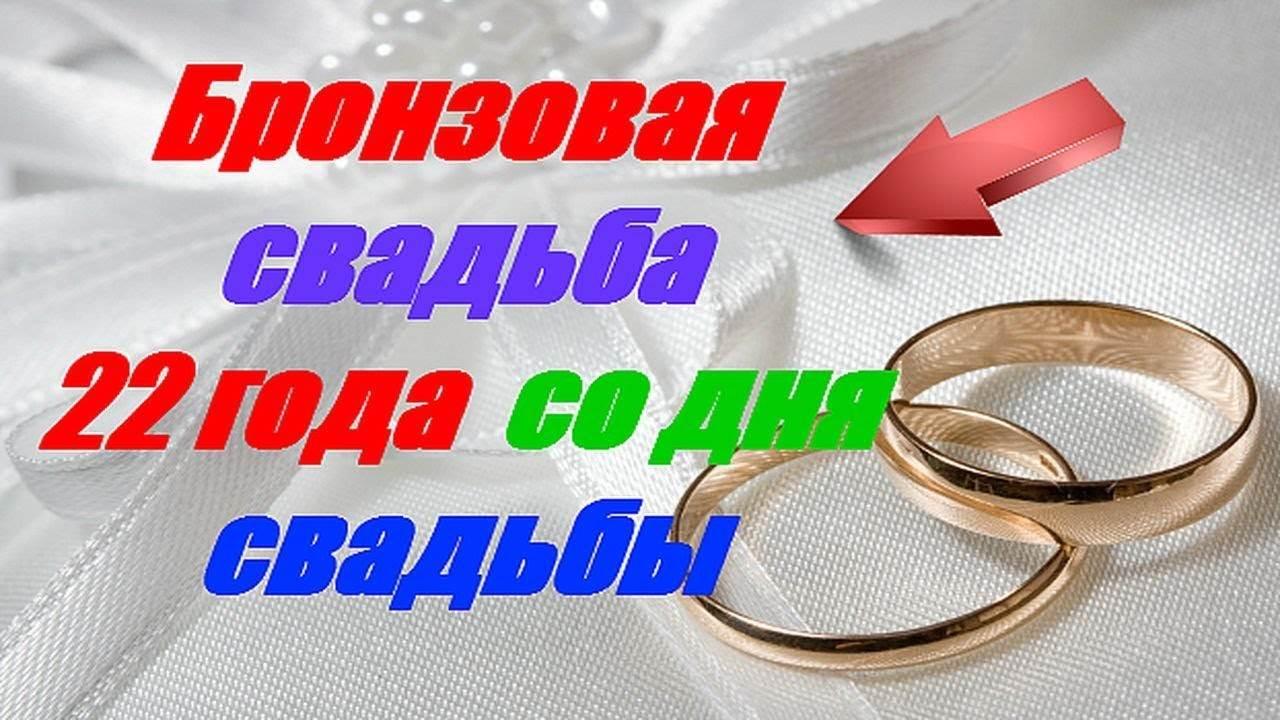 Поздравление с бронзовой свадьбой в открытке, ниндзя черепашками