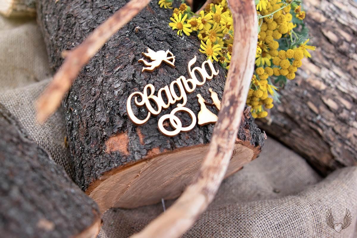 Открытки с днем деревянной свадьбы
