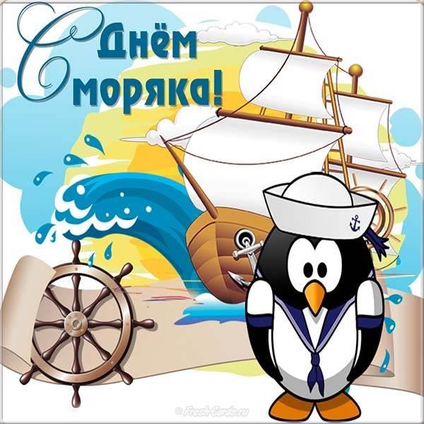Смешные, открытки моряки