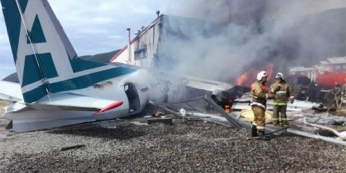 Авиакатастрофа в Бурятии 27.06.2019 фото и видео