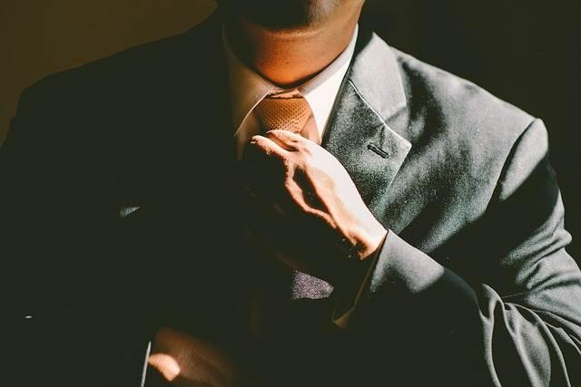 Бизнесмен фото
