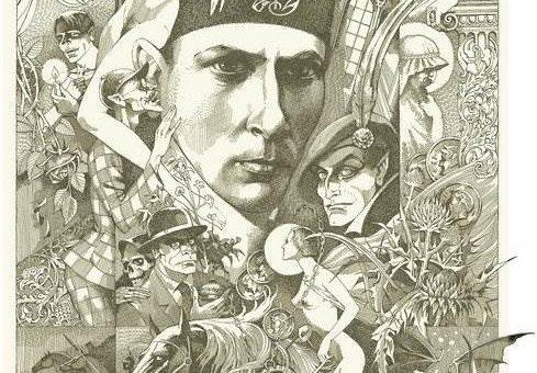 Мастер и Маргарита иллюстрации