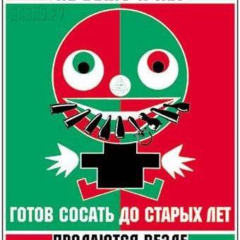 Плакаты СССР. Советская реклама
