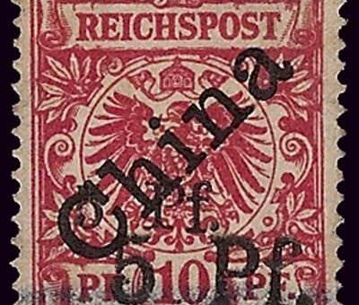 Самые дорогие почтовые марки мира