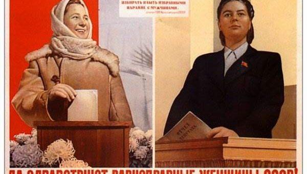 Плакаты СССР. 8 Марта