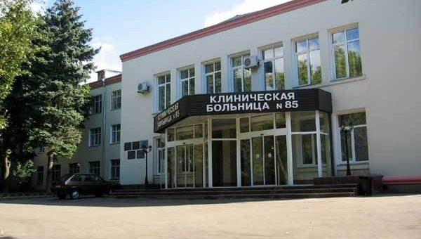Больницы Москвы