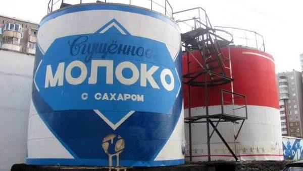 Стрит-арт по-русски
