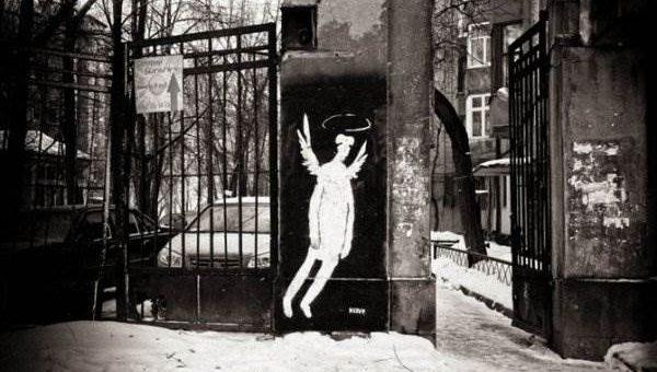 Граффити в Екатеринбурге (Nervf)