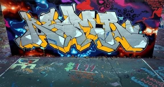 Интернет-магазин граффити