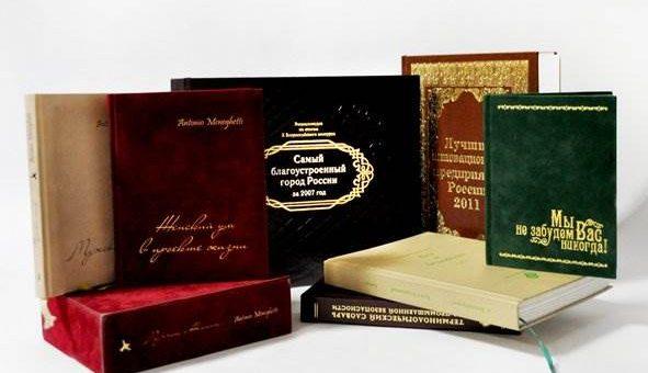 Путь бумажной книги от писателя к читателям