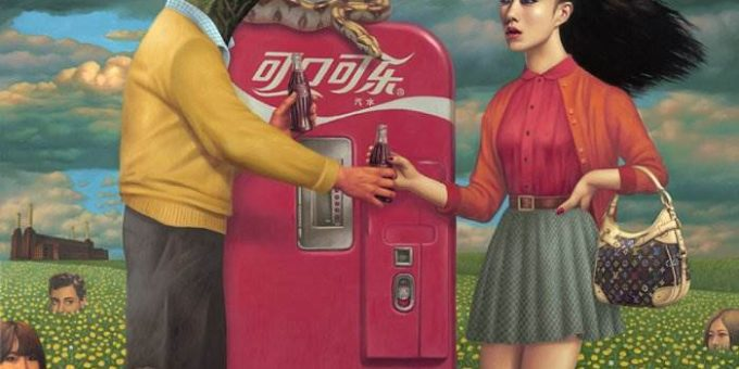 Алекс Гросс (Alex Gross) сюрреализм в стиле ретро