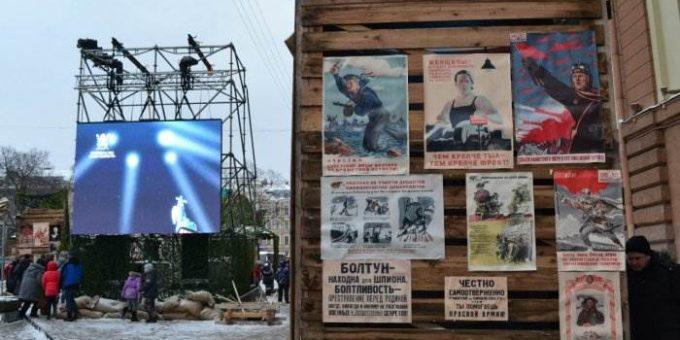 Улица Жизни. Экспозиция к годовщине блокады Ленинграда