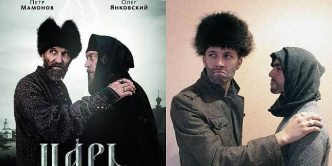 Юмористические пародии на постеры к фильмам