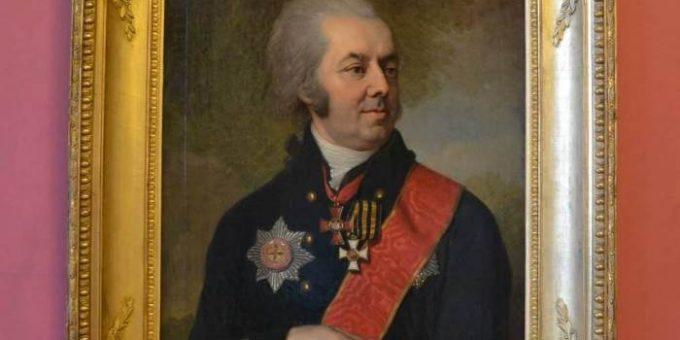 Крамской, Ге и Боровиковский в Русском музее