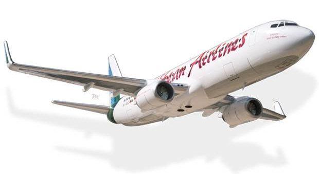 Рисование самолёта
