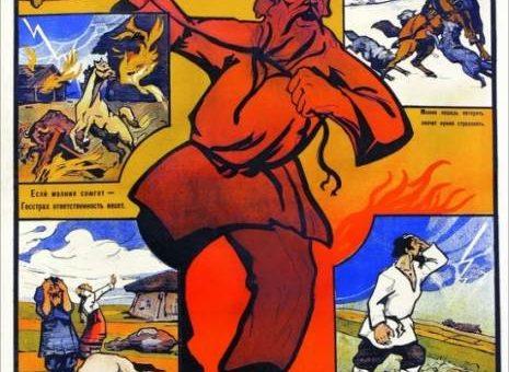 Плакаты Росгосстраха времён СССР