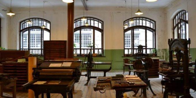 Музей Печати в Санкт-Петербурге фото