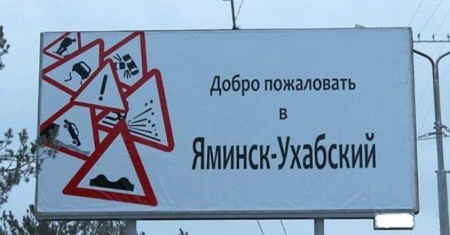Мощная реклама по-русски (14 фото)