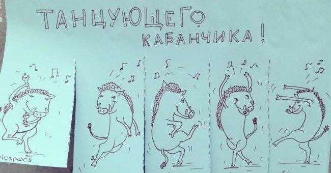 Художница Анастасия Винокурова - забавные объявления