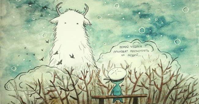 Художница Светлана Юрченко забавные акварели