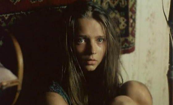 Упырь фильм 1997, ужасы