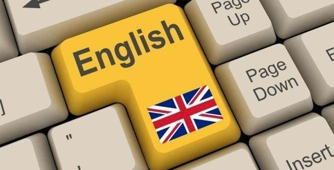 Как быстро изучить Английский?